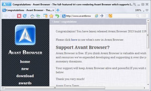avant_browser_2013shot
