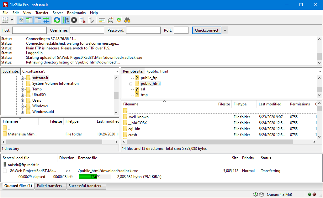 دانلود FileZilla Pro