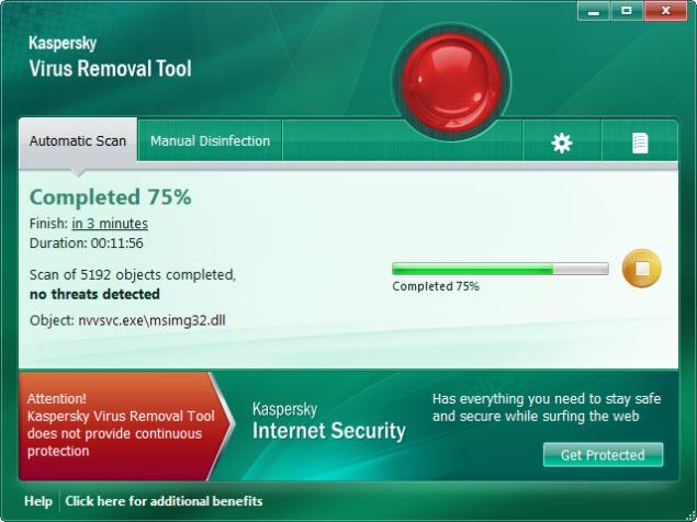 دانلود نرم افزار Kaspersky Virus Removal Tool
