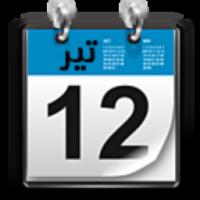 تقویم خورشیدی