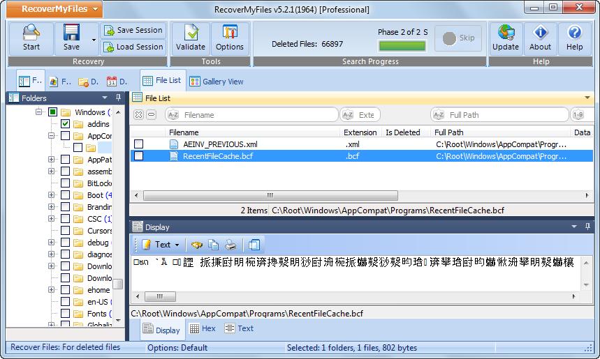 دانلود نرم افزار Recover My Files