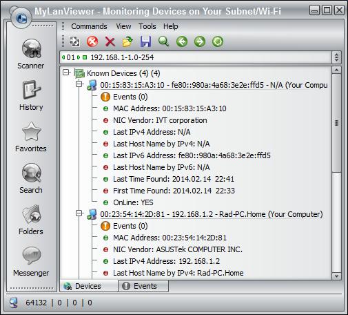 دانلود نرم افزار MyLanViewer