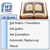 درج آیات قرآن در نرم افزار Word