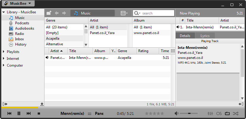 دانلود نرم افزار MusicBee