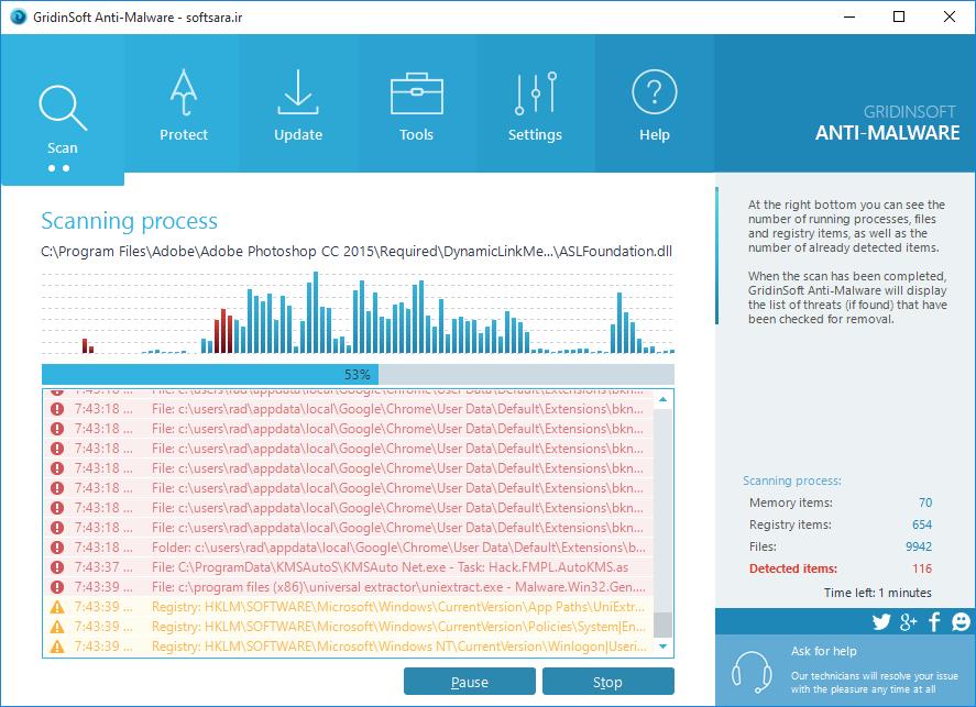 دانلود نرم افزار GridinSoft Anti-Malware