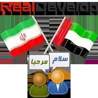 آموزش زبان عربی و فارسی در قالب محاوره (دو سویه)