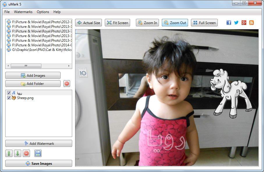 دانلود نرم افزار uMark Professional
