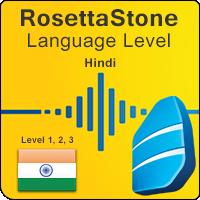 سطوح آموزشی زبان هندی Rosetta Stone به همراه آموزشهای صوتی و کتابها