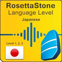 سطوح آموزشی زبان ژاپنی Rosetta Stone به همراه آموزشهای صوتی و کتابها