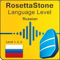 سطوح آموزشی زبان روسی Rosetta Stone به همراه کتابها
