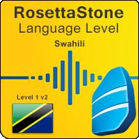 سطوح آموزشی زبان سواحیلی Rosetta Stone به همراه کتابها