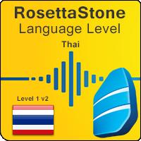 سطوح آموزشی زبان تایلندی Rosetta Stone به همراه کتابها