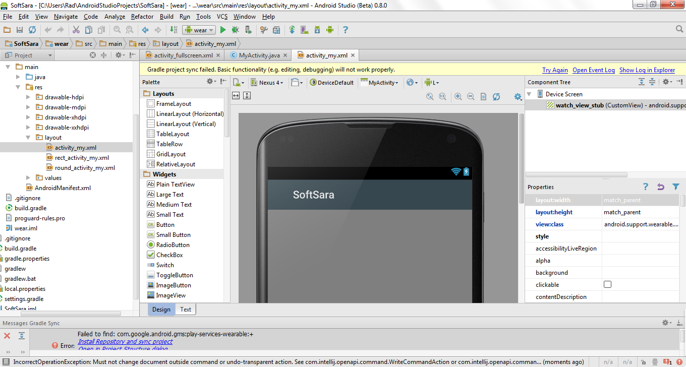 android_studio_shot