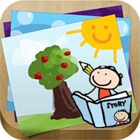 قصههای کوتاه و انیمیشنهای آموزنده برای کودکان