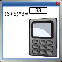 یک ماشین حساب پویا و همیشه در دسترس