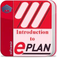 مقدمهای بر نرم افزار قدرتمند ePlan Electric P8