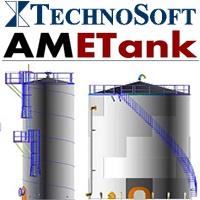 طراحی و پیکربندی مخازن ذخیرهسازی مایعات