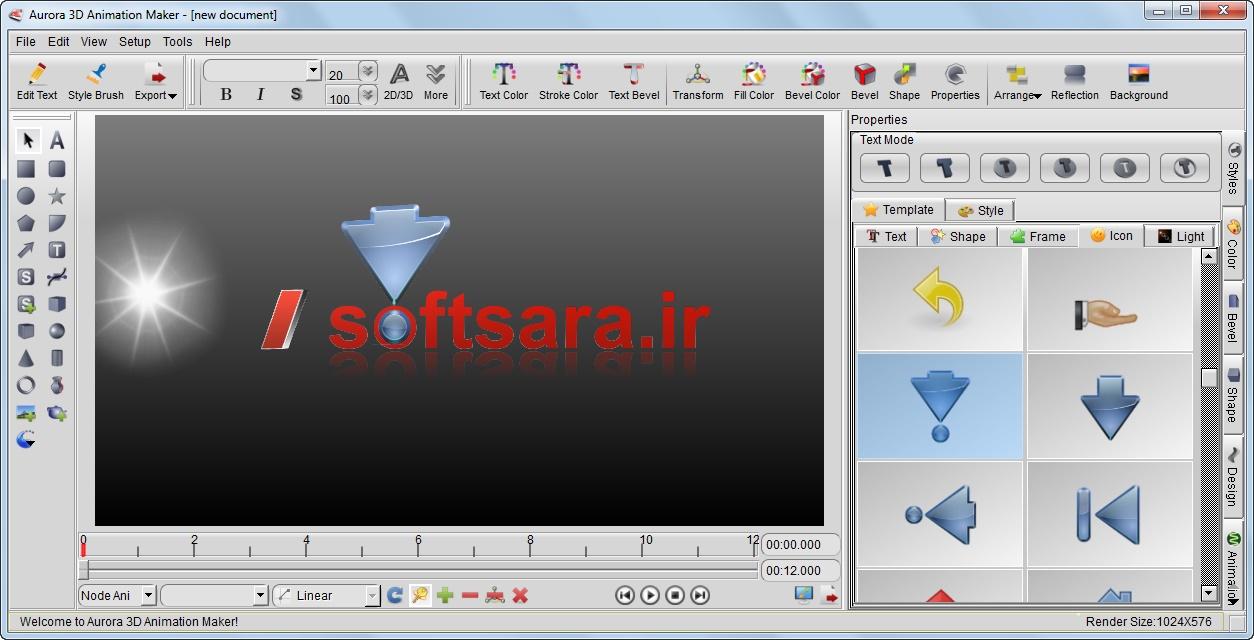 دانلود نرم افزار Aurora 3D Animation Maker