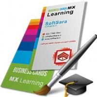 آموزش طراحی کارت ویزیت توسط نرم افزار BusinessCards MX