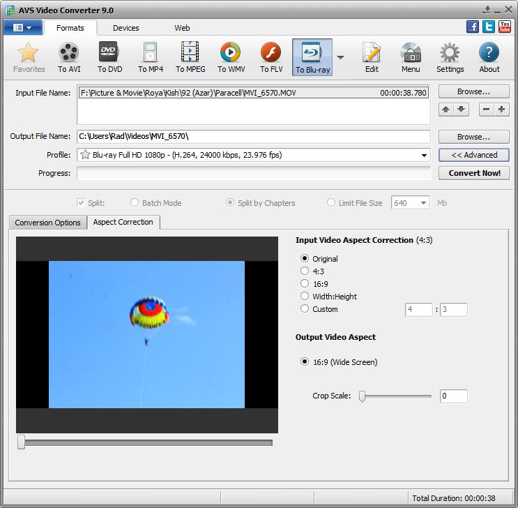 دانلود نرم افزار AVS Video Converter