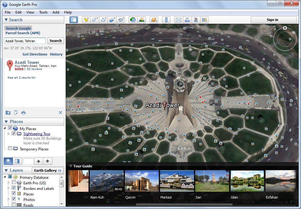 دانلود نرم افزار Google Earth