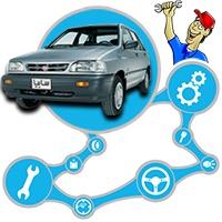 آموزش مکانیک و تعمیرات خودروی پراید (Pride)