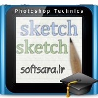 آموزش ساخت متنهای اسکچ (طرح تصویر)