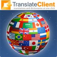 مترجم سریع بر پایه سرویس ترجمه گوگل و مایکروسافت