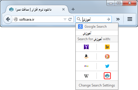 add_serach_to_firefox2