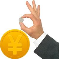 غیب کردن سکه با یک حرکت (تردستی)