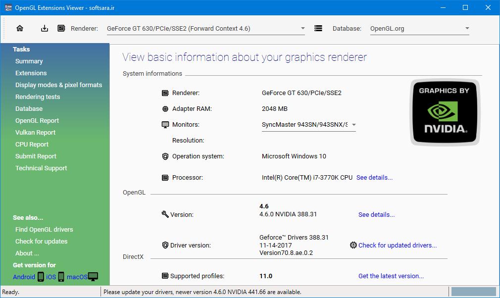 دانلود نرم افزار OpenGL Extensions Viewer