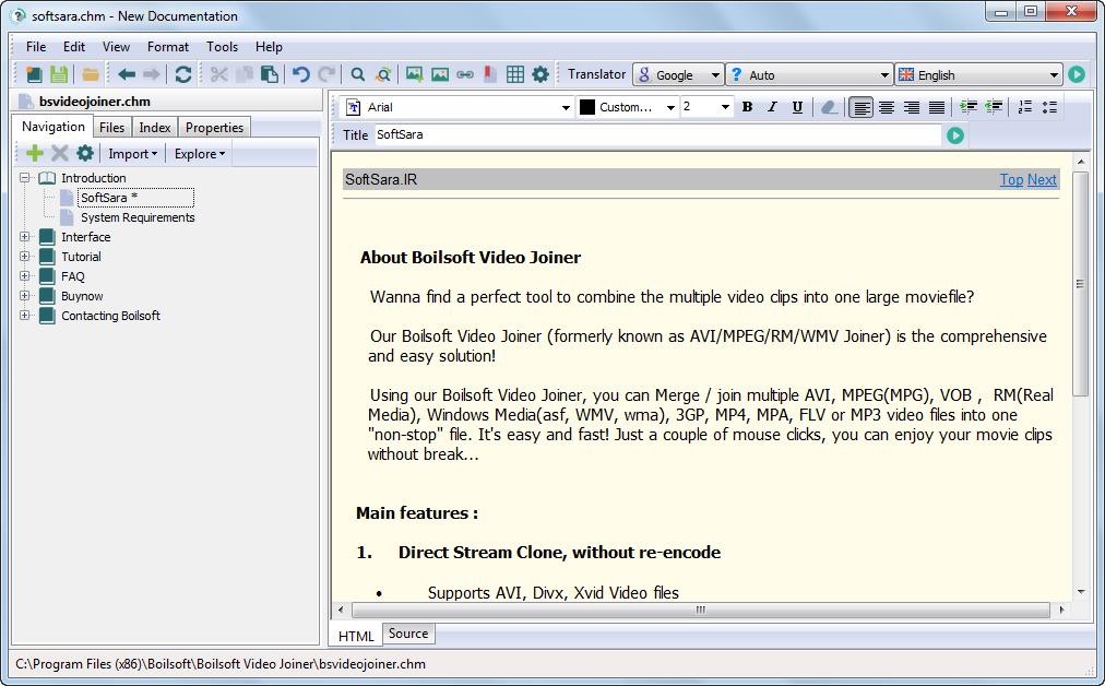 دانلود نرم افزار CHM Editor