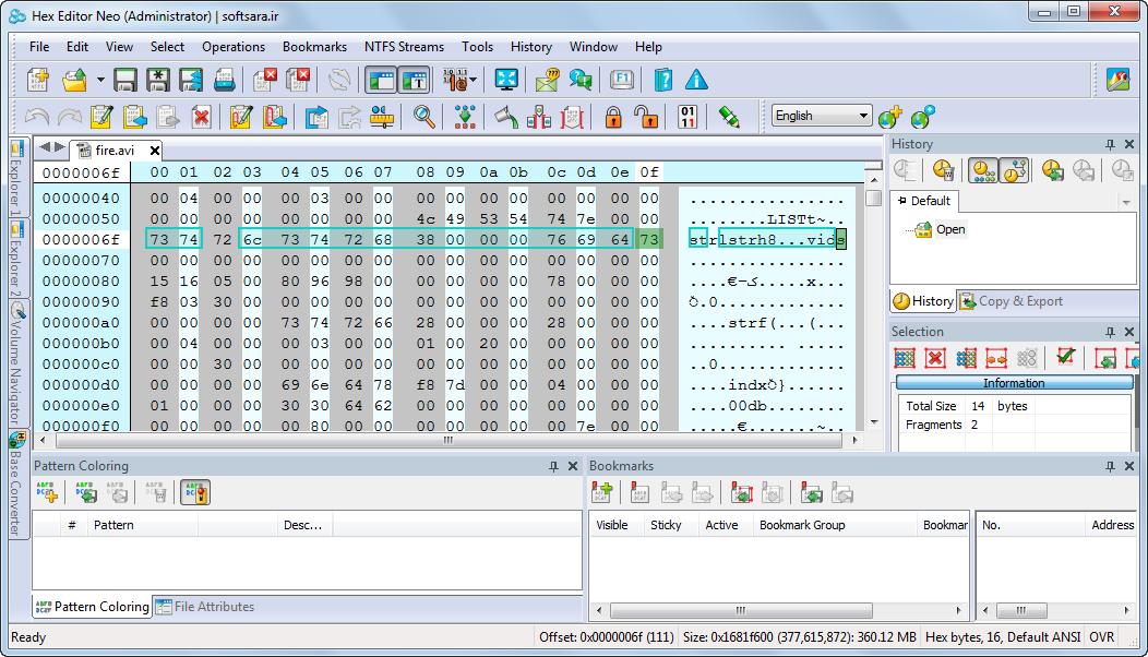 دانلود نرم افزار Hex Editor Neo
