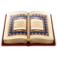 قرآن ساده متنی به همراه ترجمه به زبانهای زنده دنیا