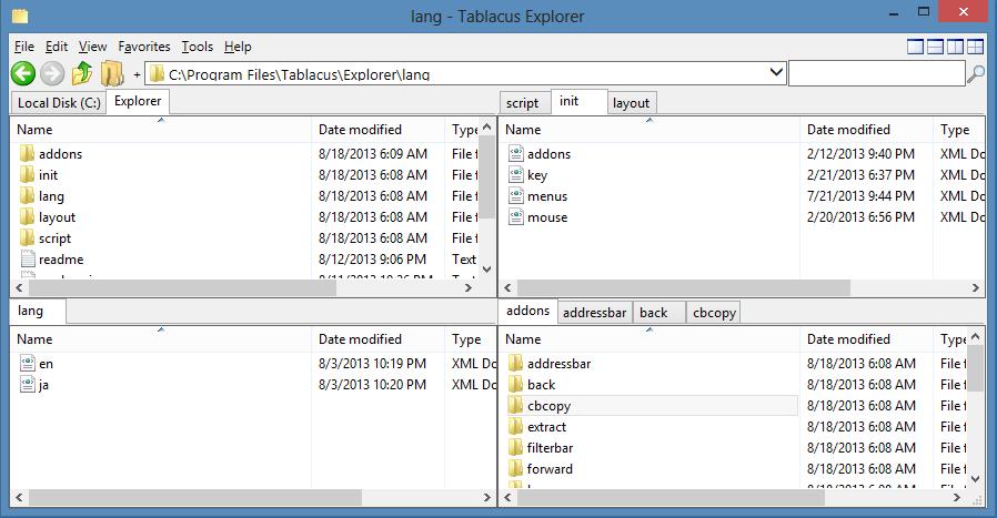 دانلود نرم افزار Tablacus Explorer