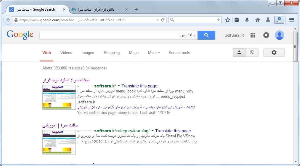 افزونه SearchPreview
