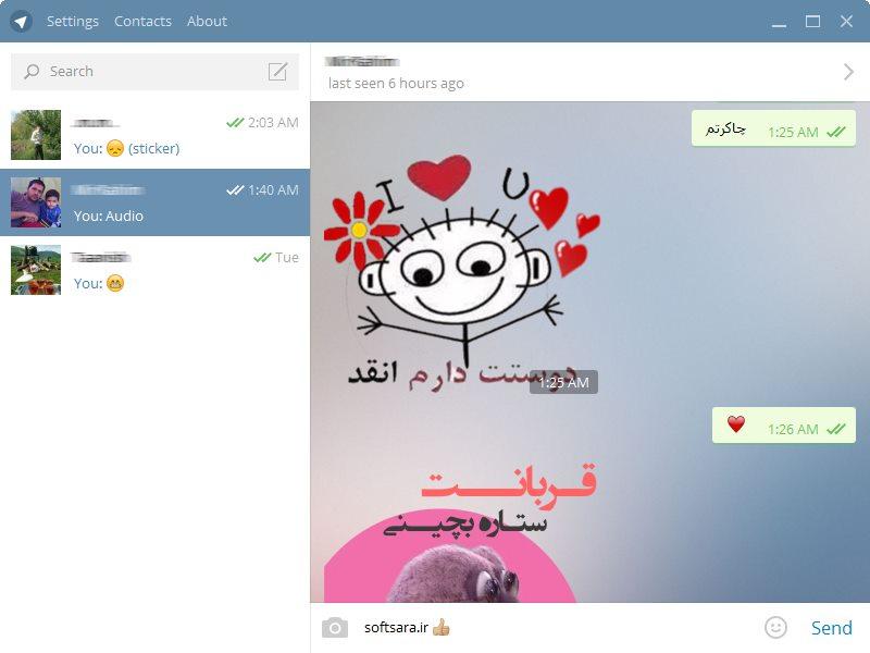 telegram_desktop_shot