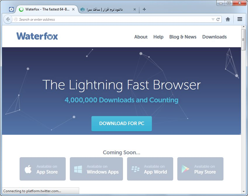 waterfox_shot