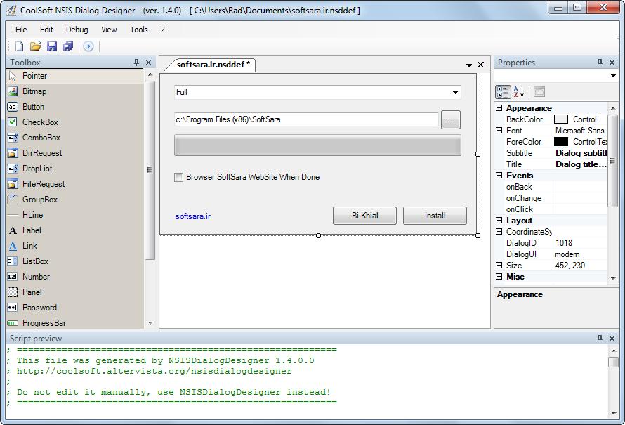 دانلود نرم افزار NSIS Dialog Designer
