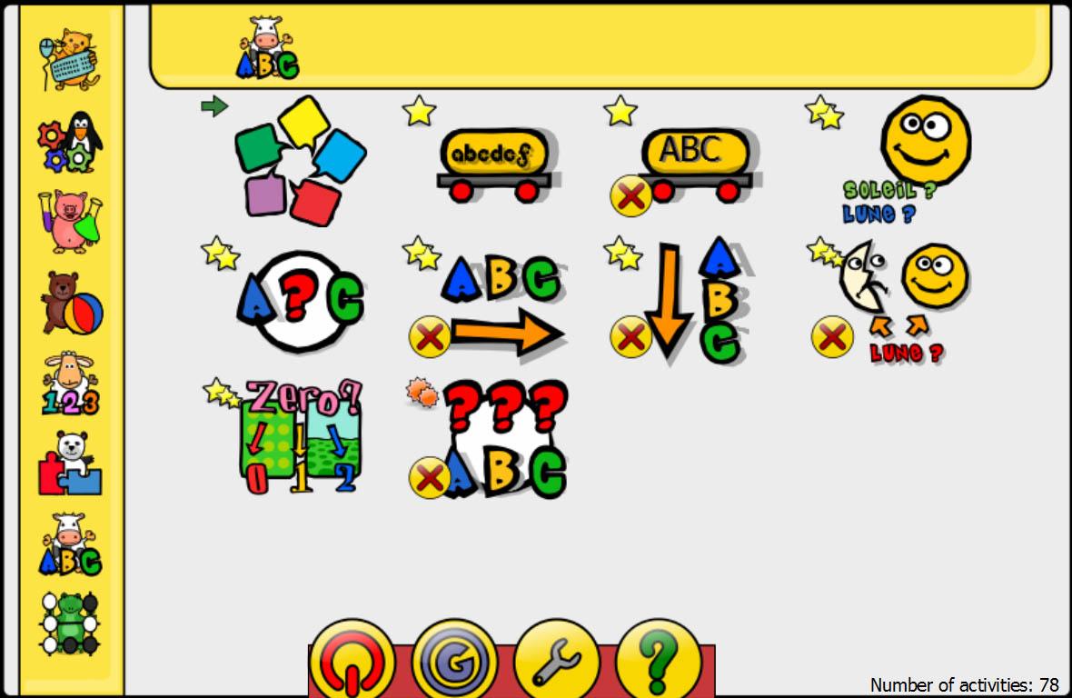 محیط اصلی نرم افزار