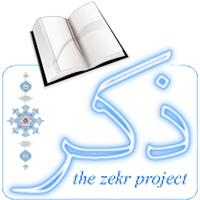 نرم افزار قرآنی ذکر