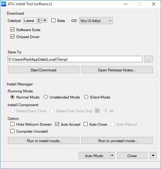 دانلود نرم افزار ATIc Install Tool