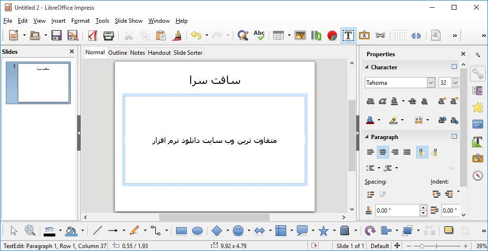 LibreOffice Impress معادل نرم افزار Powerpoint