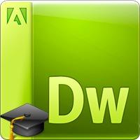 آموزش جامع نرم افزار Dreamweaver به زبان فارسی