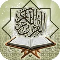 ترجمه، تفسیر و تلاوت آیات قرآن