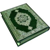 قرآن نرم افزاری ساده و کاربردی