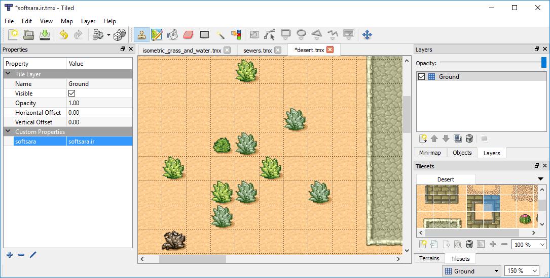 دانلود نرم افزار Tiled