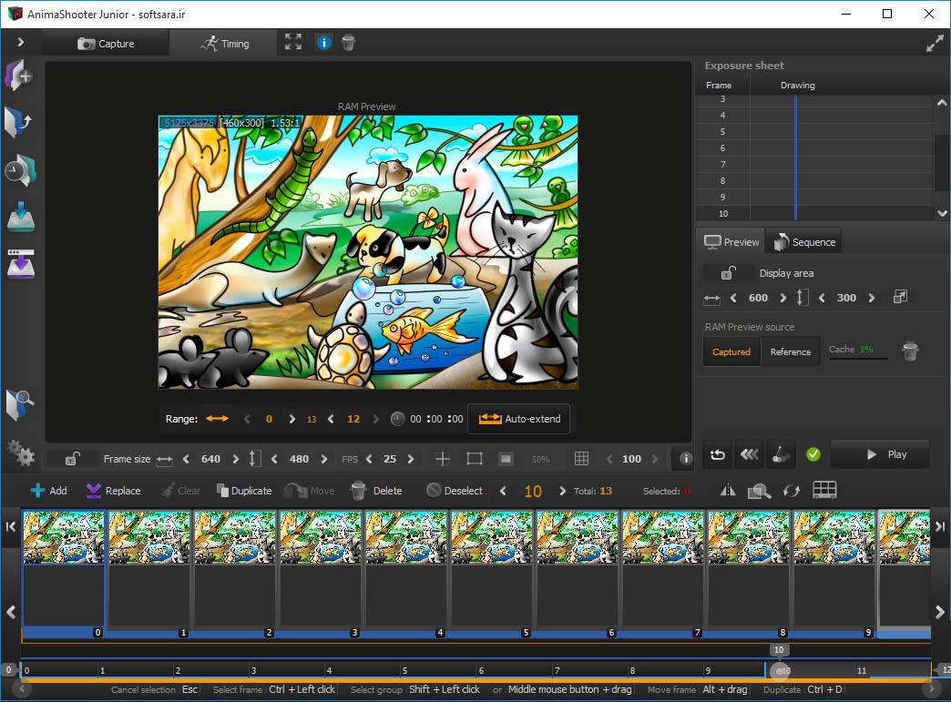 دانلود نرم افزار AnimaShooter Junior
