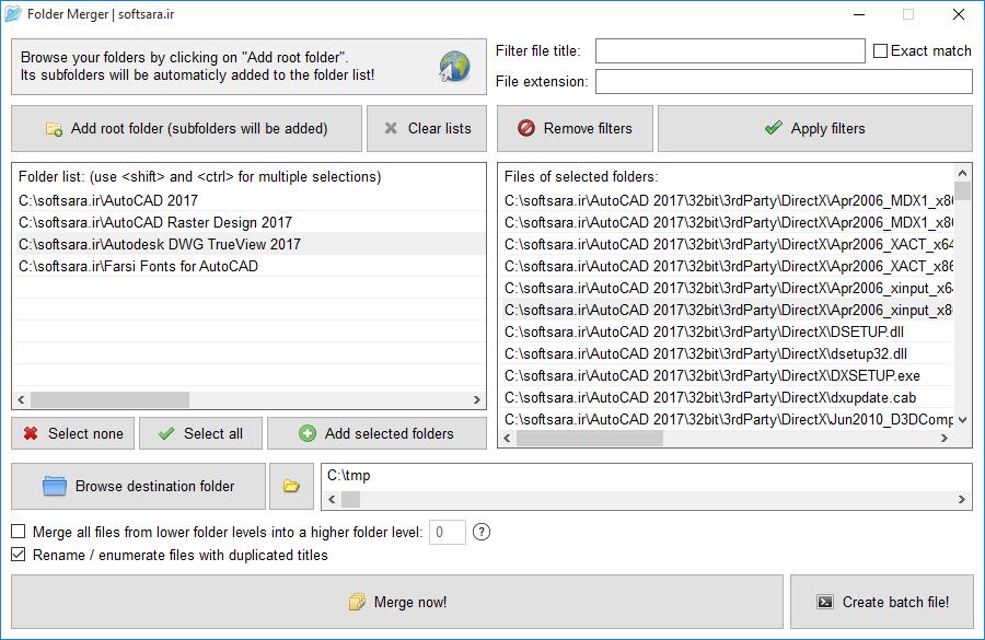 folder_merger_shot