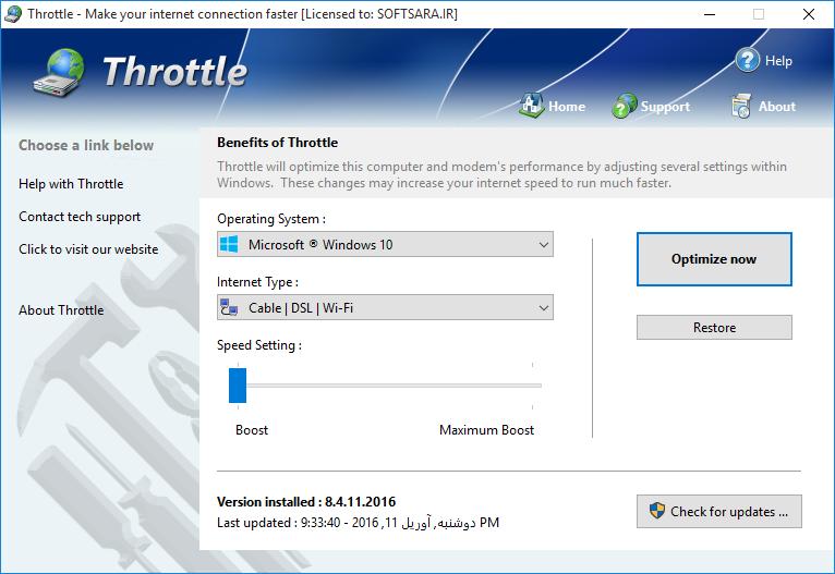 دانلود نرم افزار PGWARE Throttle